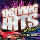 DJ ROC THE MASAKI ミニライブ開催決定!!