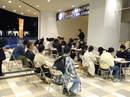 TSUTAYAサクラス戸塚店で先行入会受付中です!