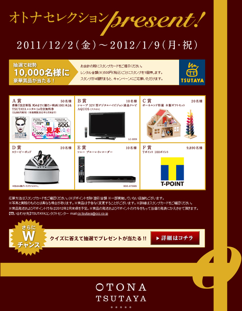 present500.jpg