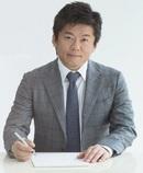 堀江貴文さんサイン会開催