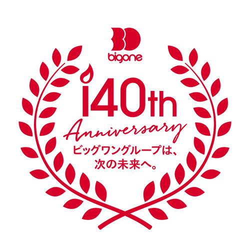bigone_140th_anniv_logo.png