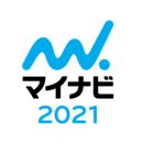 2021年度 新卒者向け「会社説明会」のお知らせ