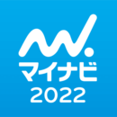2022年度 新卒者向け「会社説明会」のお知らせ