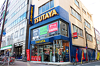 TSUTAYA 巣鴨店