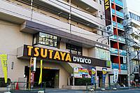 TSUTAYA 江古田店