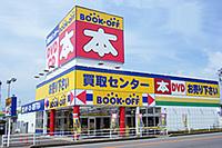 ブックオフ 黒磯店
