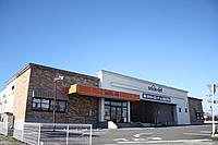 ブックオフ 西那須野バイパス店