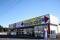ブックオフ 矢板店
