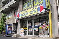 ブックオフ 赤羽駅東口店