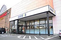 ドトールコーヒーショップ 大田原若草店