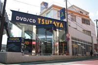 TSUTAYA 大船店