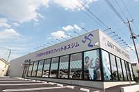 エニタイムフィットネス 宇都宮鶴田店