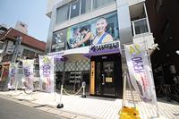 エニタイムフィットネス 南行徳店